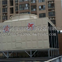 供应优质的玻璃钢冷却塔