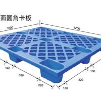 广西/化工/纸业/食品防潮板/塑料地台垫卡板