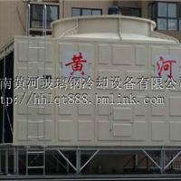供应优质方形横流式冷却塔