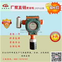 供应QT-400一氧化碳气体检测仪固定式报警器