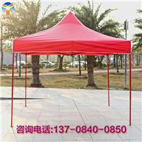 加工定做各类优质折叠帐篷可印字