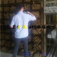 厂家热销C1720铍铜棒 进口铍青铜板