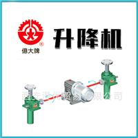 50T台湾�|大北大同步升降蜗轮蜗杆升降器