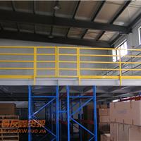 供应南充钢结构平台 仓储货架 南充货架厂