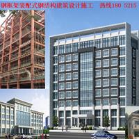 供应装配式建筑钢结构钢框架设计施工