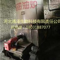 醇基燃油锅炉改造施工