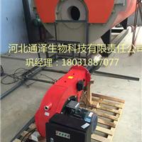 锅炉改装方案施工