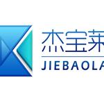 深圳市杰宝莱科技发展有限公司