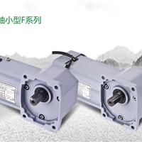 供应SZG25-H-750-30S山藤直交轴减速电机