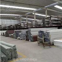 供应厂家全铝合金配件型材