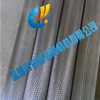 广州16.5mm网纹滚花铝棒,12mm直纹拉花铝棒