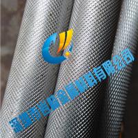 菱形网纹拉花铝管,方形网格纹滚花铝棒