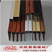 供应铝方通商品推行 工程装饰吊顶铝方通