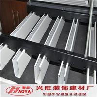 供应铝方通天花吊顶 铝方通吊顶规格 铝方通