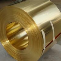 昆山C2680青铜带价格,苏州1.4mm半硬黄铜带
