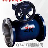 供应一体式涡轮法兰碳钢球阀 厂家直销特卖