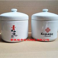 供应陶瓷膏方罐 景德镇高温瓷罐子