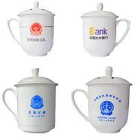 供应广告茶杯 陶瓷茶杯 陶瓷广告杯