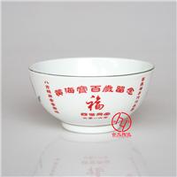 景德镇寿碗定做  陶瓷寿碗