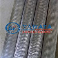 网纹铝管 直纹蕾丝铝棒 网格纹压花铝材厂家