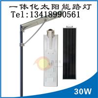 招募云南、广西、陕西一体化太阳能路灯零售经销商工程商贸易商