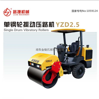2.5吨压路机|路捷牌|洛阳金晓机械生产