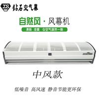 供应广州通讯塔降温风幕机,空气幕