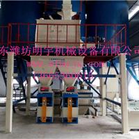 供应全自动干粉砂浆搅拌机高效节能产量大