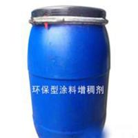 供西宁增稠剂和青海涂料增稠剂