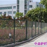 供应南京热镀锌钢环保喷塑护栏网