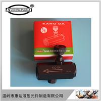 液压 单向节流阀 流量控制阀 KC-04 1/2