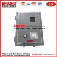 供应不锈钢WF1防腐防爆仪表控制箱