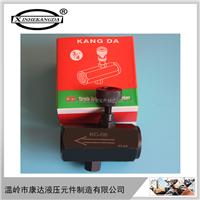 液压 单向节流阀 流量控制阀 KC-06 3/4