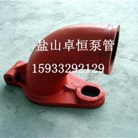 厂家直销 碳钢弯管 耐磨弯管