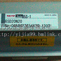 TAIYO油缸(TAIYO油缸)