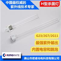 君睿专业生产长寿命h型18W紫外线杀菌灯管