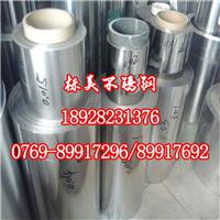 301不锈钢(301不锈钢带)管板价格