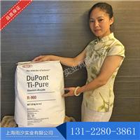 供应进口钛白粉R960  量大从优  耐候性好