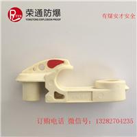 供应GL-PVC38 58 68 80 100矿用挂钩