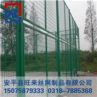 体育场护栏网 铁丝围栏网 体育场隔离栅