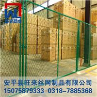 厂区防护网 水平防护网 热镀锌护栏