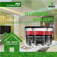 供应聚氨酯防水涂料  双组份聚氨酯防水涂料