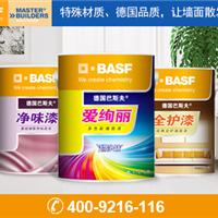 上海家装内墙漆什么牌子好?巴斯铸就高品质