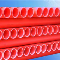 培达塑料mpp电力管 mpp电缆管