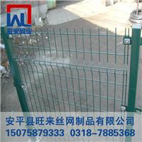 路基防护网 森林防护网 庭院围墙护栏