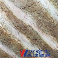 供应压花肌理漆壁膜涂料万涂士艺术肌理壁膜