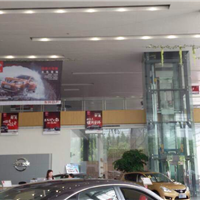 东风日产白色微孔金属钢板吊顶天花