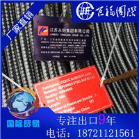 供应出口非洲加铬螺纹钢英标B500B美标G40