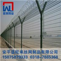 飞机场围网 组装围栏 喷塑护栏网