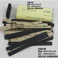 供应TABER砂纸S-33预磨砂条修复砂纸砂条